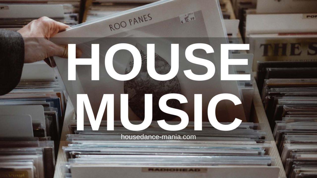 ハウスダンスやショーにオススメの音楽を紹介