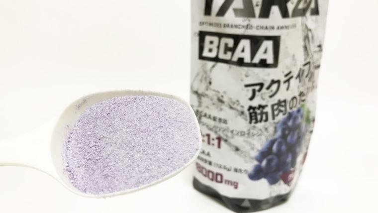 TARZA(ターザ)グレープの粉末