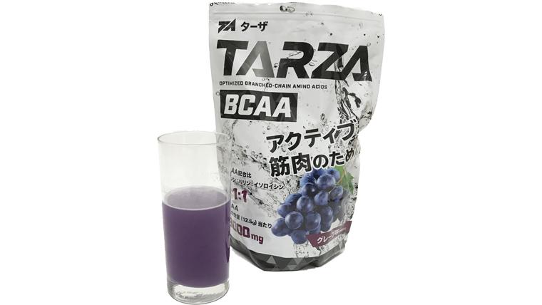 TARZA(ターザ)グレープの使用例
