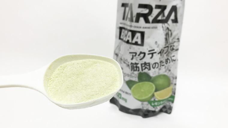 TARZA(ターザ)レモンライムの粉末