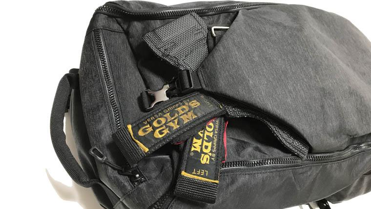 MILLET(ミレー)のリュックEXP35バックル式フロントポケット