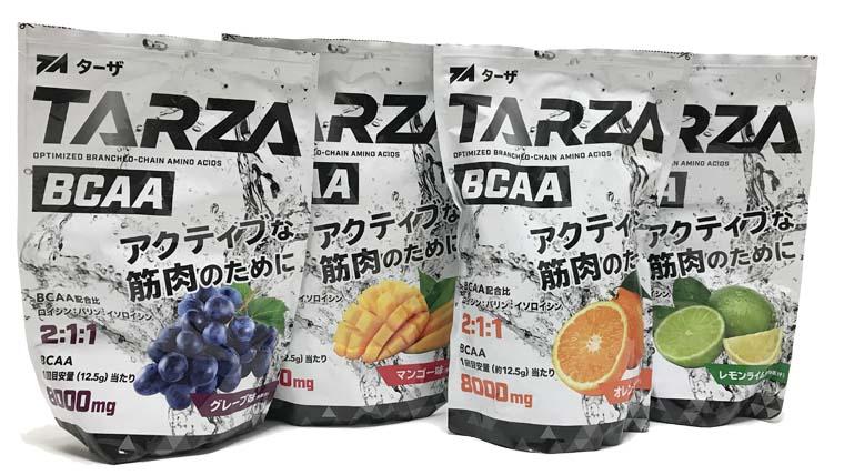 ジュースより美味しい国産メーカーTARZA(ターザ)BCAA