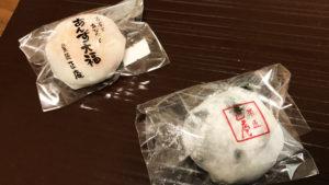 菓匠正庵のおすすめ大福