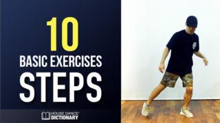 ハウスダンス初心者向け上達のコツを掴む練習方法