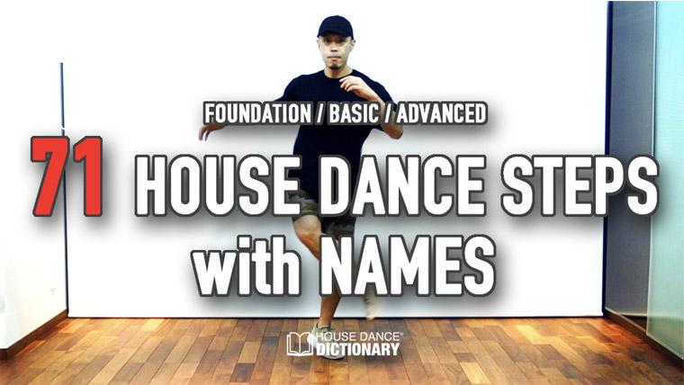 ハウスダンス初心者向け基本ステップ、技一覧の名前付き動画まとめ