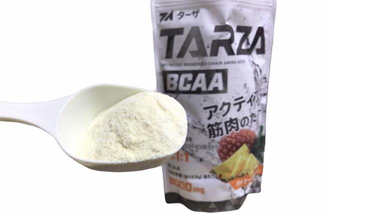 TARZAのbcaaパイナップル味は粉でも美味しい香り